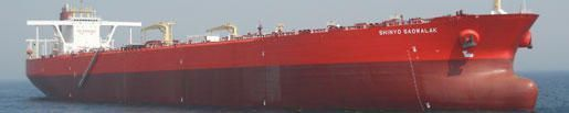 navios midstream