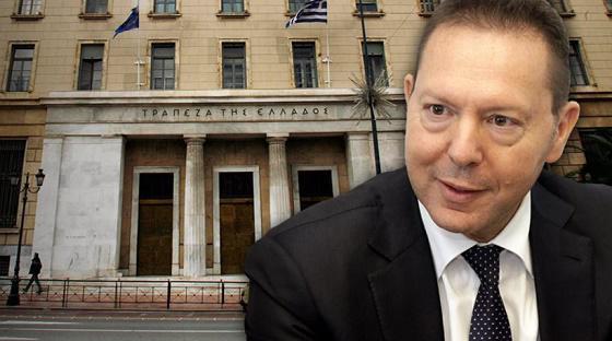 Τράπεζα Ελλάδος: Διάθεση καινούργιων τραπεζογραμματίων 5 ευρώ και 10 ευρώ