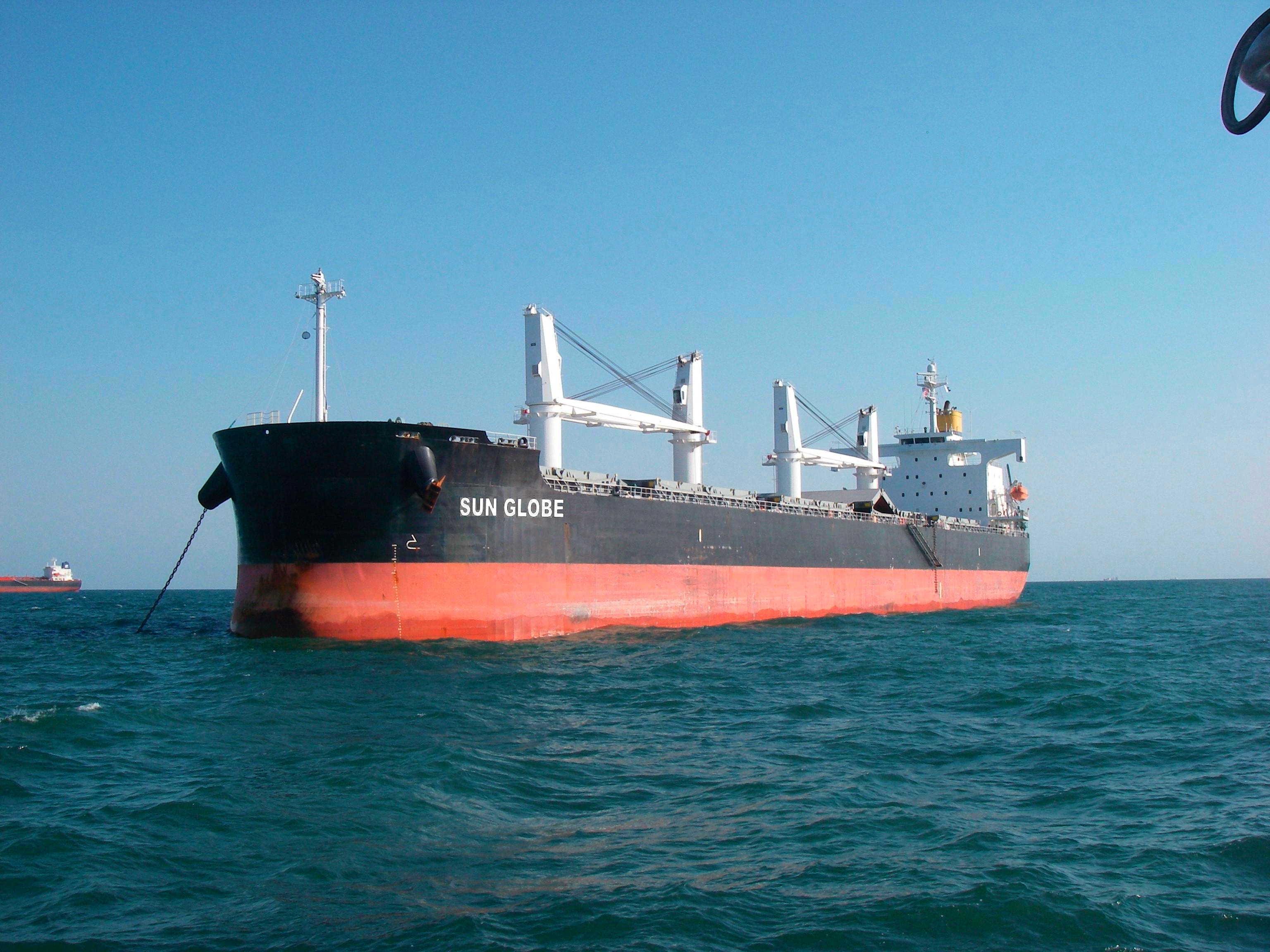 """Το φορτηγό πλοίο τύπου supramax """"Sun Globe"""" της Globus Maritime Ltd."""