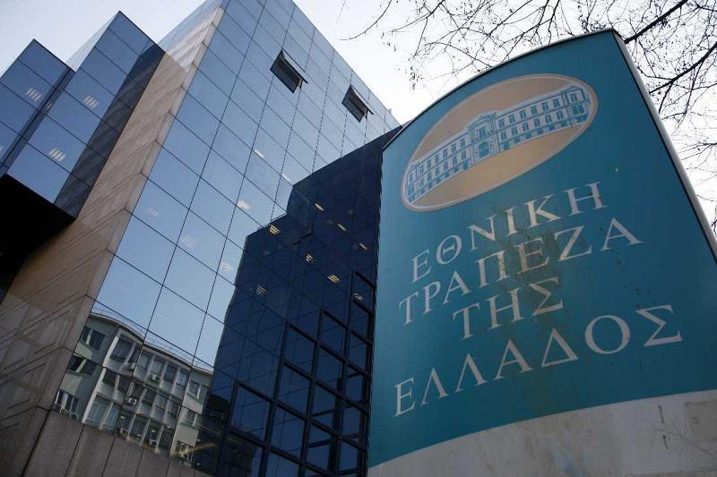 ΕΤΕ Εθνική Τράπεζα