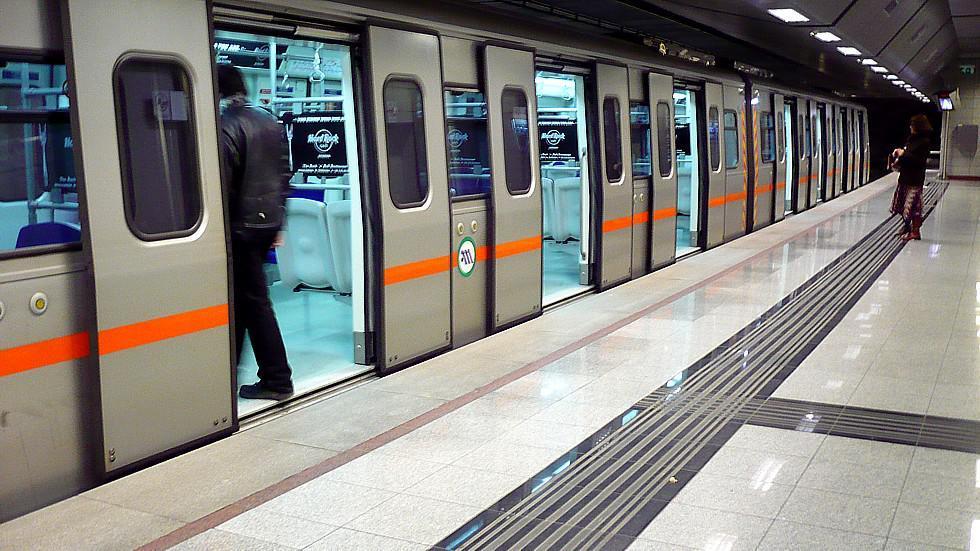 μετρο metro