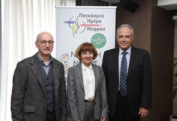 (από αριστερά) Ο Γενικός Γραμματέας Ελληνικής Νεφρολογικής Εταιρείας (ΕΝΕ), Συντονιστής Διευθυντής ΕΣΥ, κ. Γεράσιμος Μπαμίχας, η Πρόεδρος ΕΝΕ, Αναπληρώτρια Καθηγήτρια Νεφρολογίας Α.Π.Θ., κα Αικατερίνη Παπαγιάννη και ο Αντιπρόεδρος ΕΝΕ, Συντονιστής Διευθυντής ΕΣΥ, κ. Θεοφάνης Αποστόλου