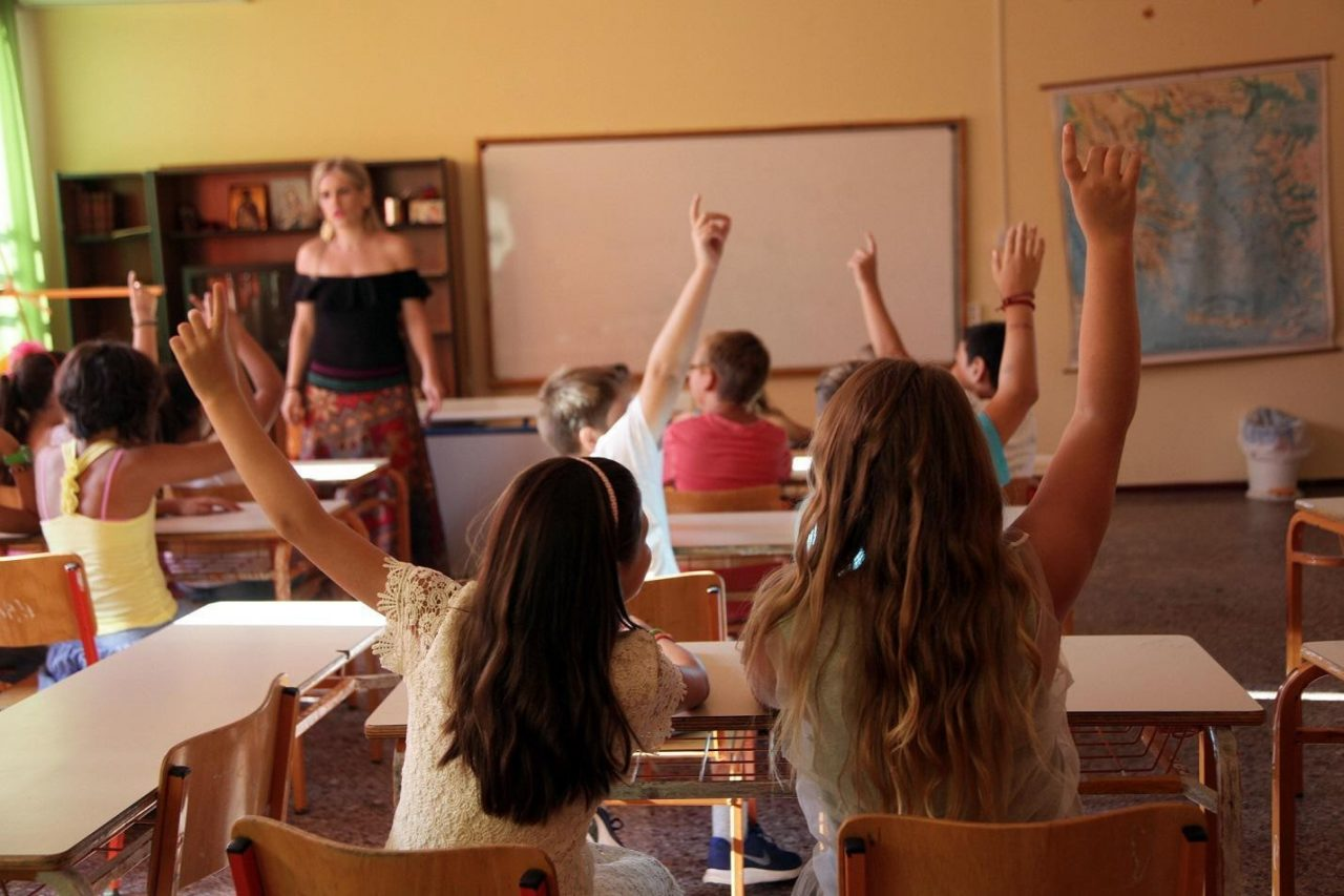 Μαθητές σχολείου
