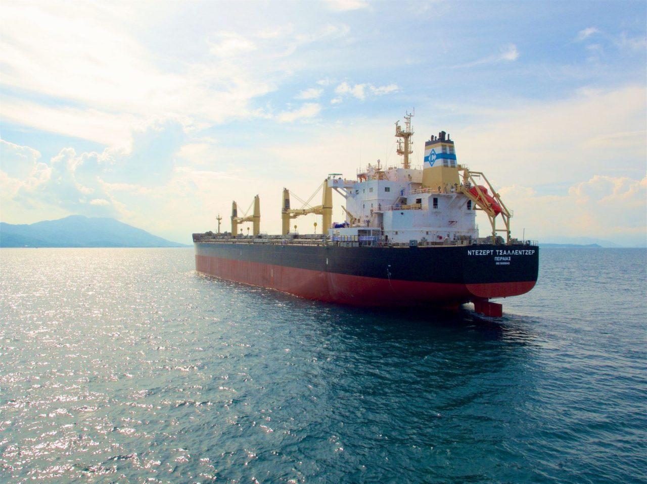 ναυλαγορά ναυτιλία