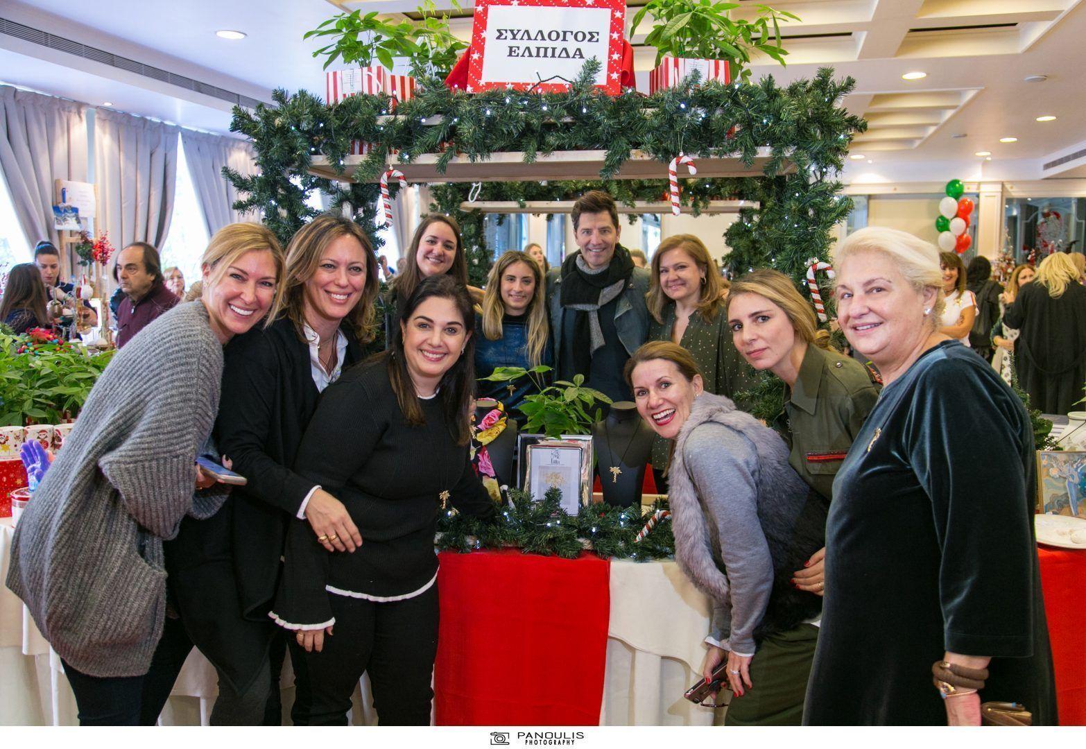 Σύλλογος ΕΛΠΙΔΑ  Mεγάλη επιτυχία το Χριστουγεννιάτικο Bazaar - mononews 92036582531