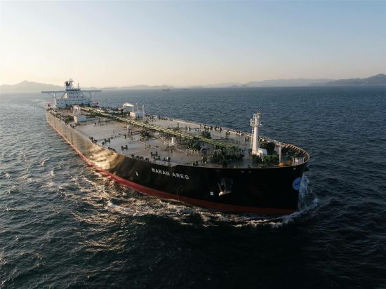 Δ  Προκοπίου: Άλλο ένα τάνκερ στον στόλο της Centrofin| mononews
