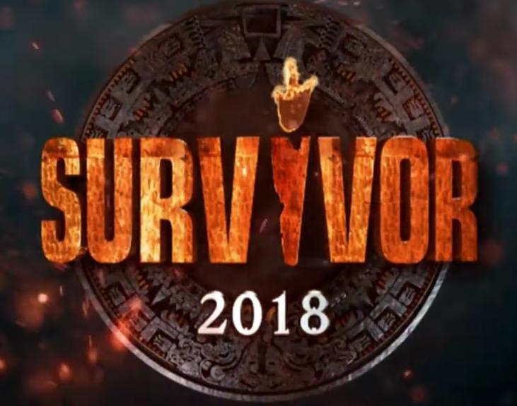 survivor-ασυλία-αποχώρηση