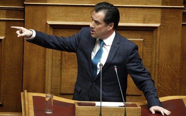 Άδωνις Γεωργιάδης. Αντιπρόεδρος ΝΔ