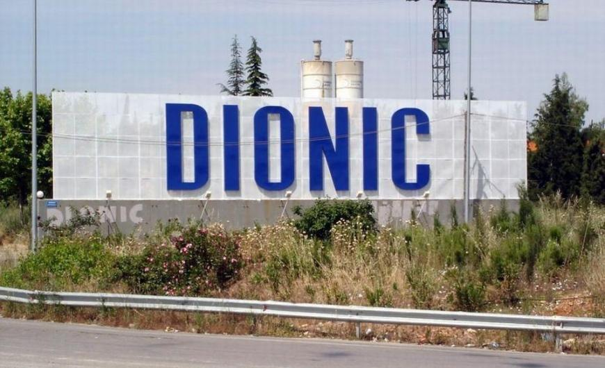 Dionic:Tην εξεύρεση χρηματοοικονομικού συμβούλου ανέθεσε η Γενική Συνέλευση στο ΔΣ
