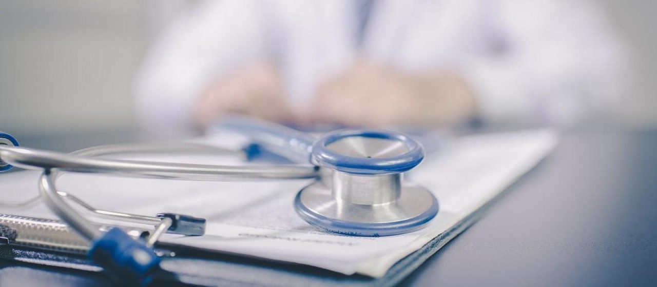 ιατρικός φάκελος