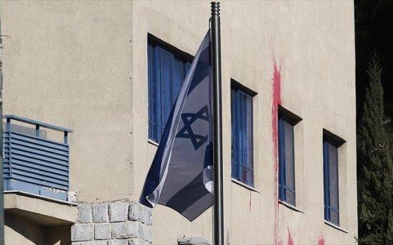 b86089fd2d Ταυτοποιήθηκε μέλος του Ρουβίκωνα από την επίθεση στην πρεσβεία του Ισραήλ