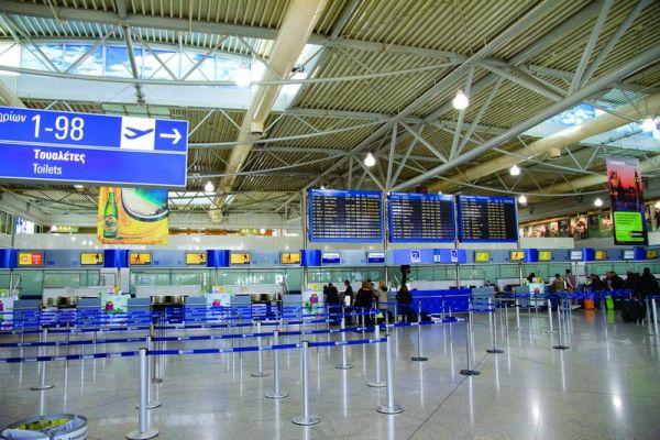 ελευθεριος-βενιζελος-αεροδρομιο