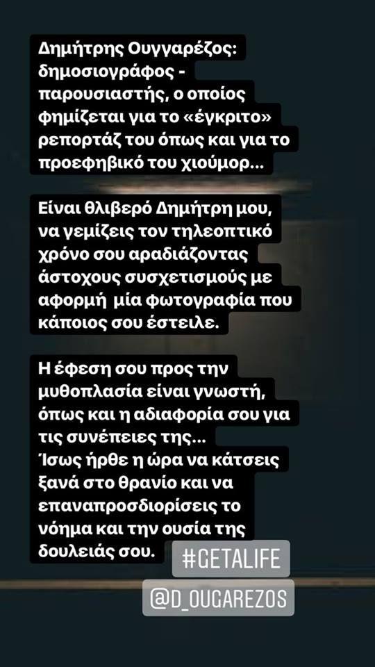 μπαλατσινου-ουγγαρεζος