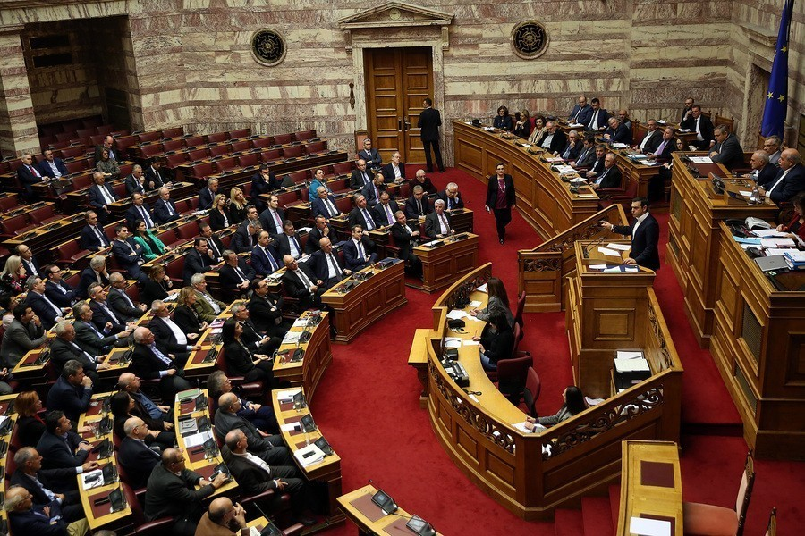 προϋπολογισμός Βουλή