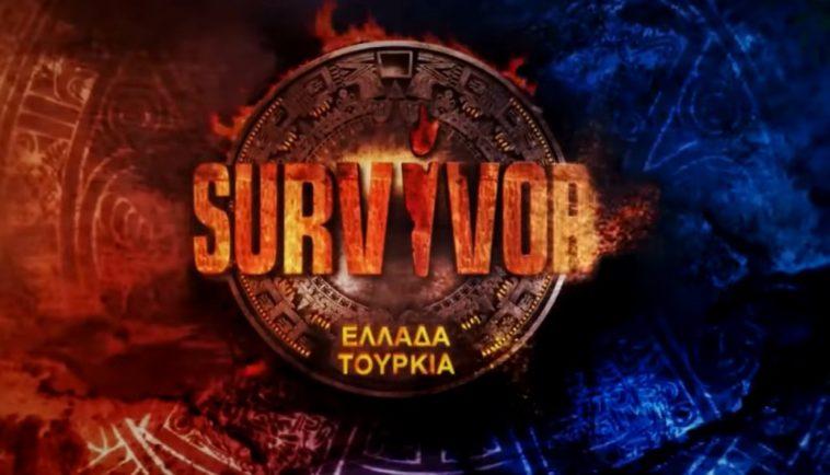 survivor ελλαδα τουρκια