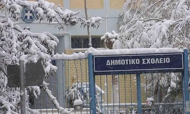 κλειστα-σχολεια-χιονια