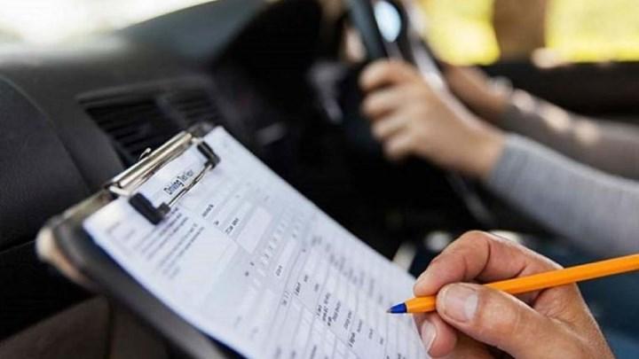 διπλωμα οδηγησης