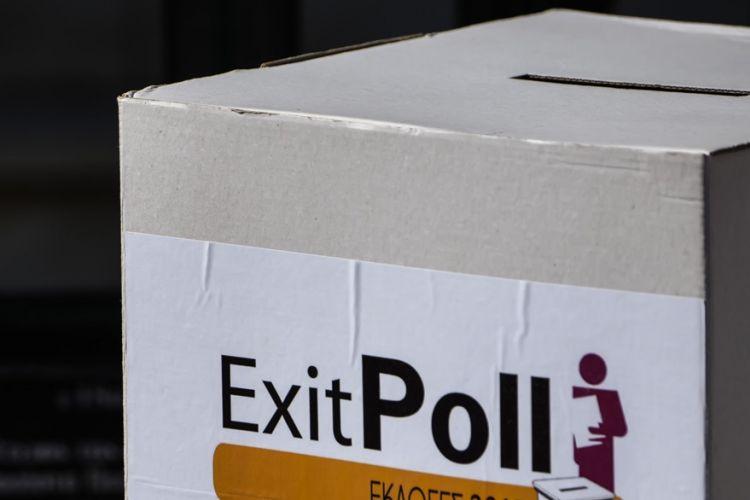 Αποτέλεσμα εικόνας για Αυτό είναι το exit poll