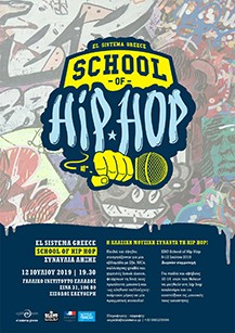 SchoolOfHipHop_2019