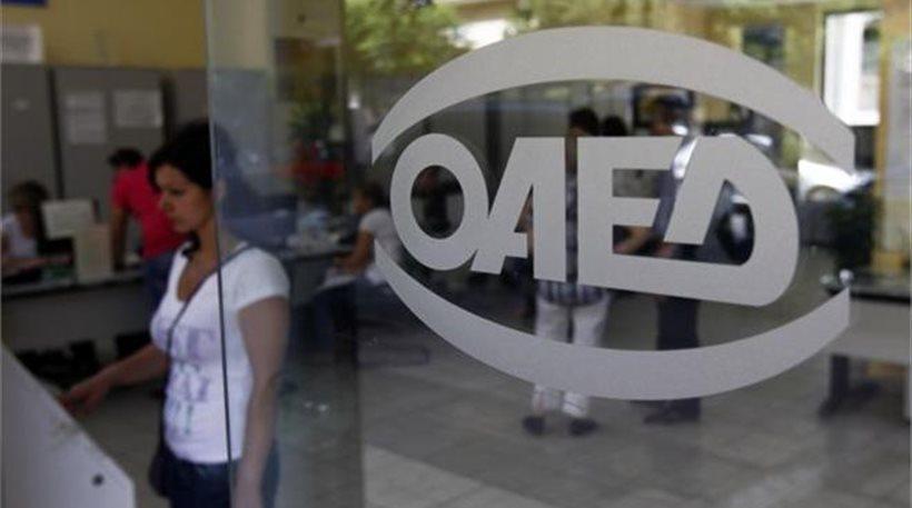 ΟΑΕΔ: Ανακοινώθηκαν οι οριστικοί πίνακες για τις επιταγές αγοράς βιβλίων 2021