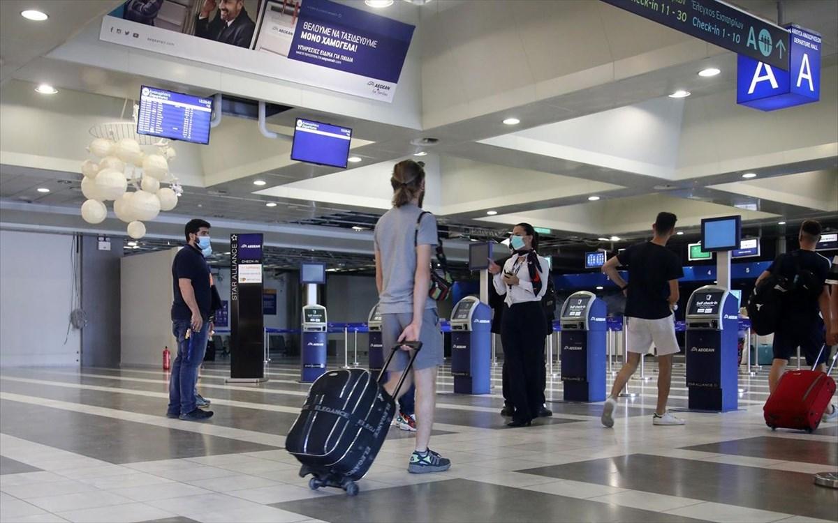 ΥΠΑ: Αυξάνονται οι τρίτες χώρες, οι πολίτες των οποίων μπορούν να εισέρχονται στην Ελλάδα - Νέα παράταση notam