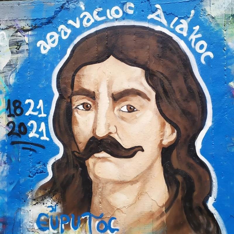 """Η Αθήνα γέμισε γκράφιτι με ήρωες του '21 – Ο μυστηριώδης """"Εύρυτος"""" ο δημιουργός τους"""