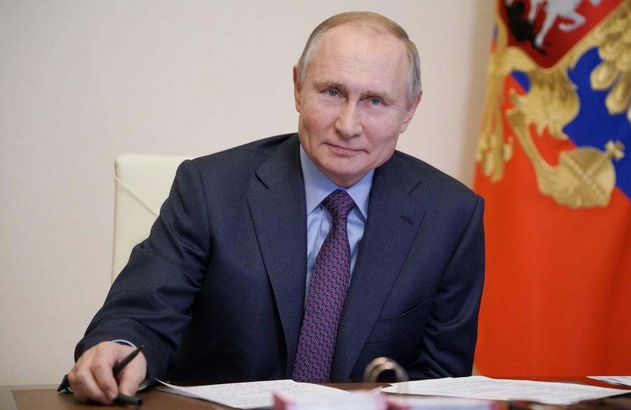 Βλ. Πούτιν