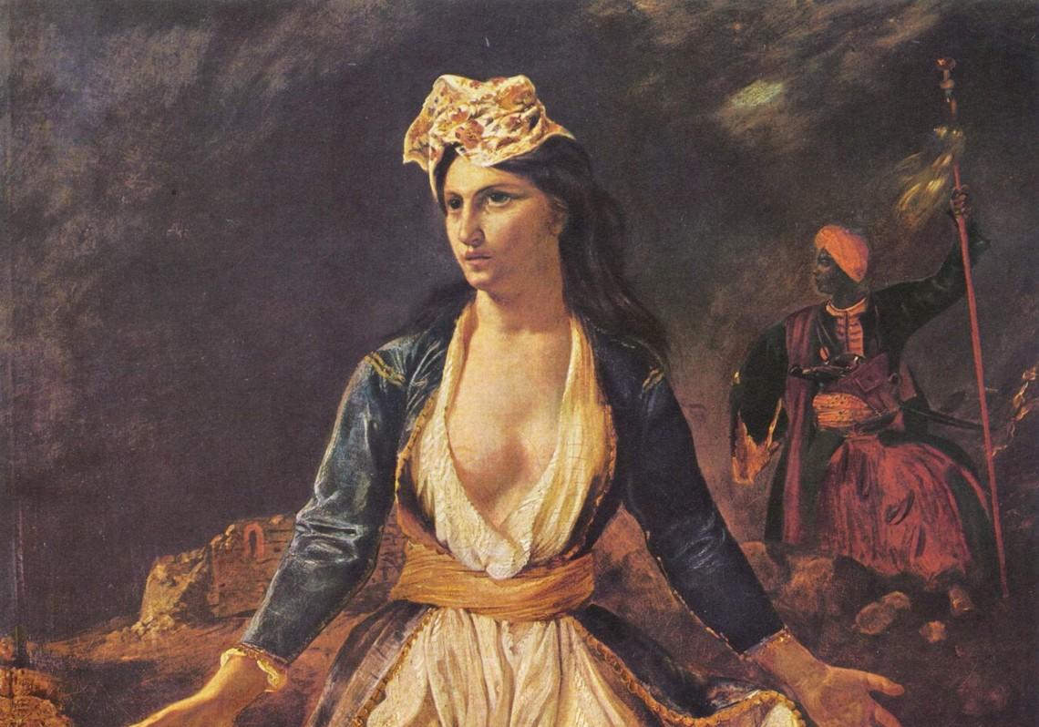 Ωδή στις γυναίκες της Επανάστασης