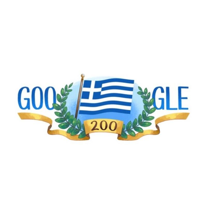Το doodle της Google για την επέτειο της Επανάστασης