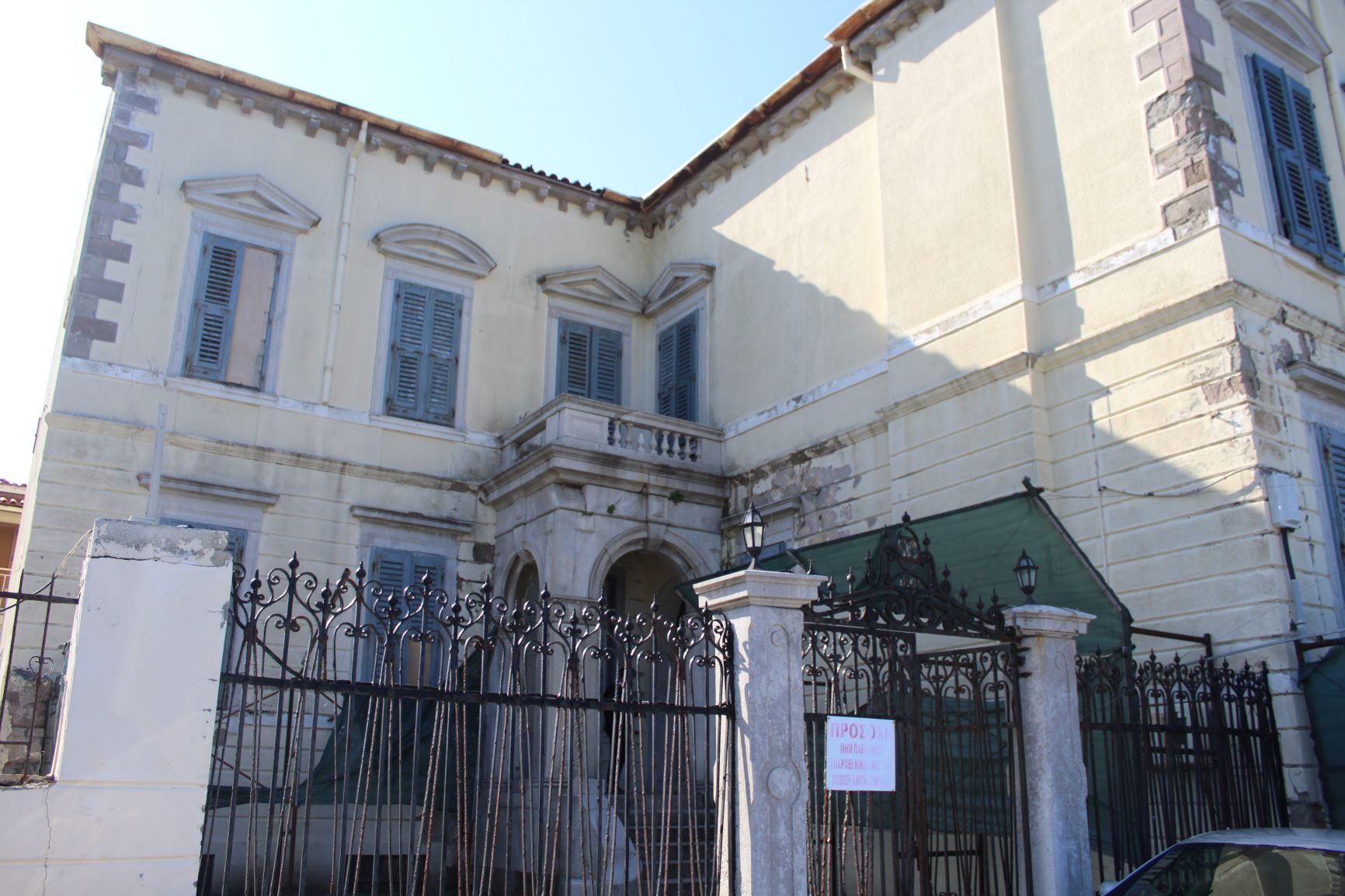 μουσείο Λήμνος
