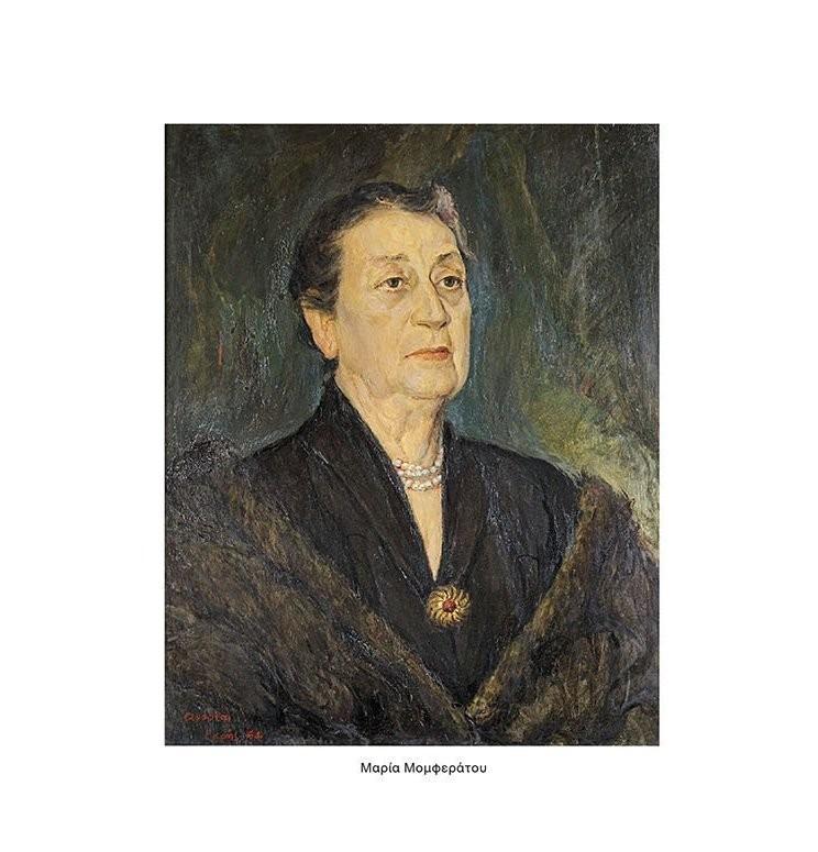 Μαρία Μομφεράτου