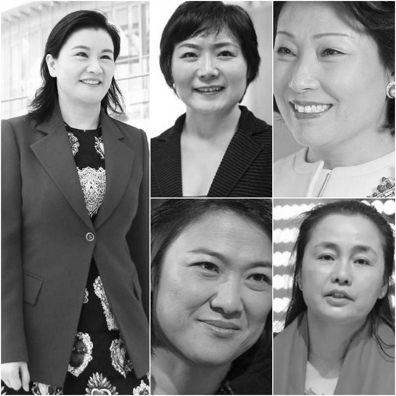 Οι 5 πλουσιότερες γυναίκες της Κίνας