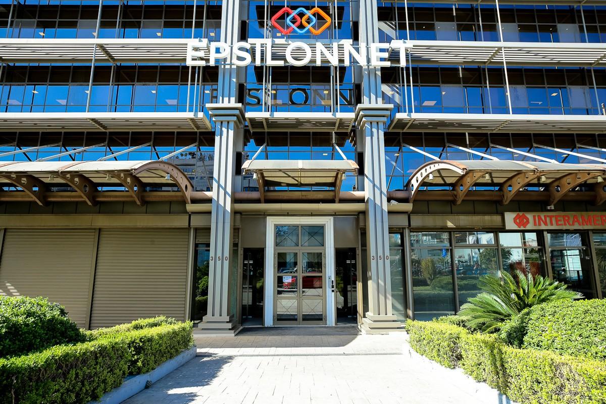 Epsilon Net College