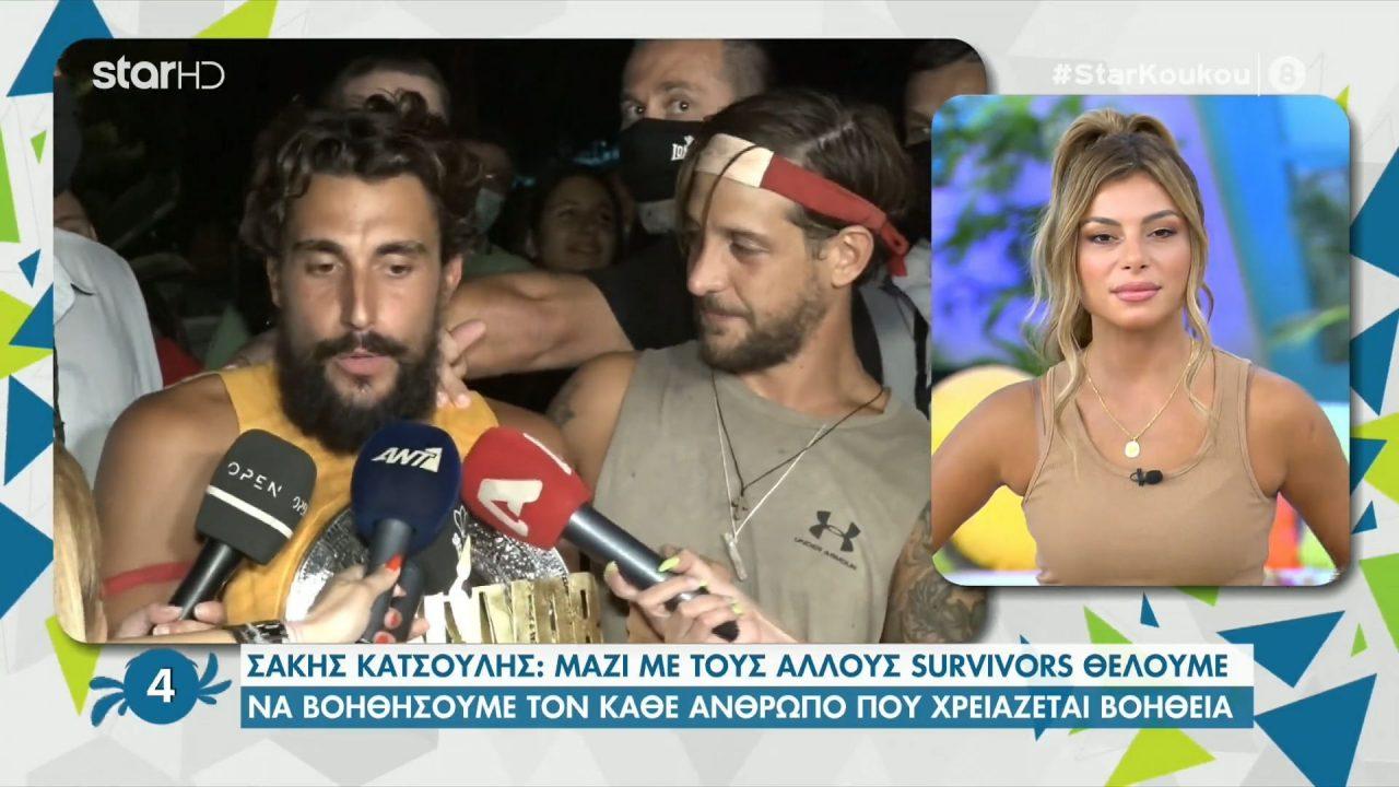 Σάκης Κατσούλης: Τι θα κάνει τα €100.000 που κέρδισε από το Survivor
