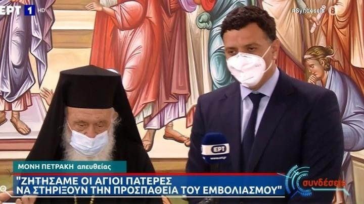 Κικίλιας: Ζητήσαμε η Εκκλησία να βοηθήσει στην αντιμετώπιση της πανδημίας - Καμπανάκι από Τσιόδρα