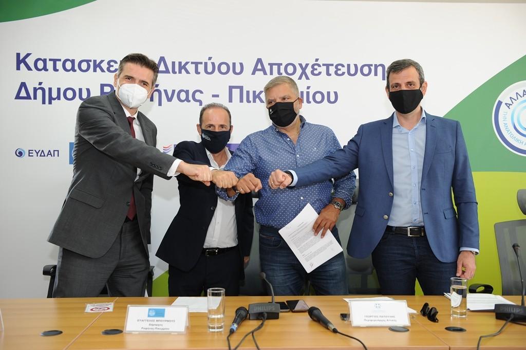 ΕΥΔΑΠ Ξεκινά η κατασκευή δικτύου ολοκληρωμένης αποχέτευσης στον Δήμο Ραφήνας-Πικερμίου - Υπογράφηκε η σύμβαση με ΑΚΤΩΡ