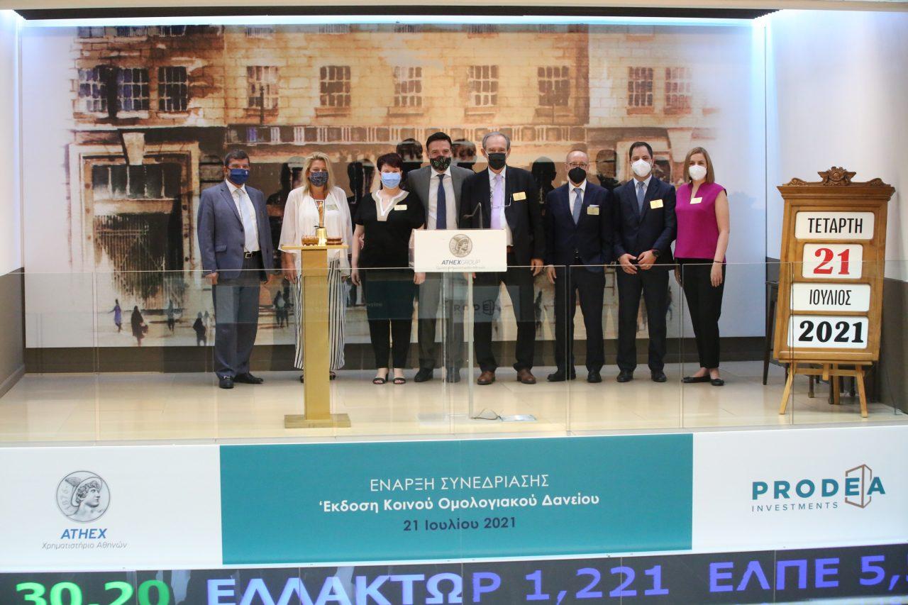 Την Prodea Investments υποδέχθηκε σήμερα το Χ.Α