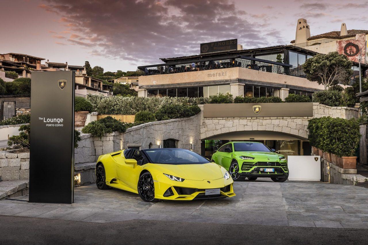 Lamborghini Lounge στο Πόρτο Τσέρβο