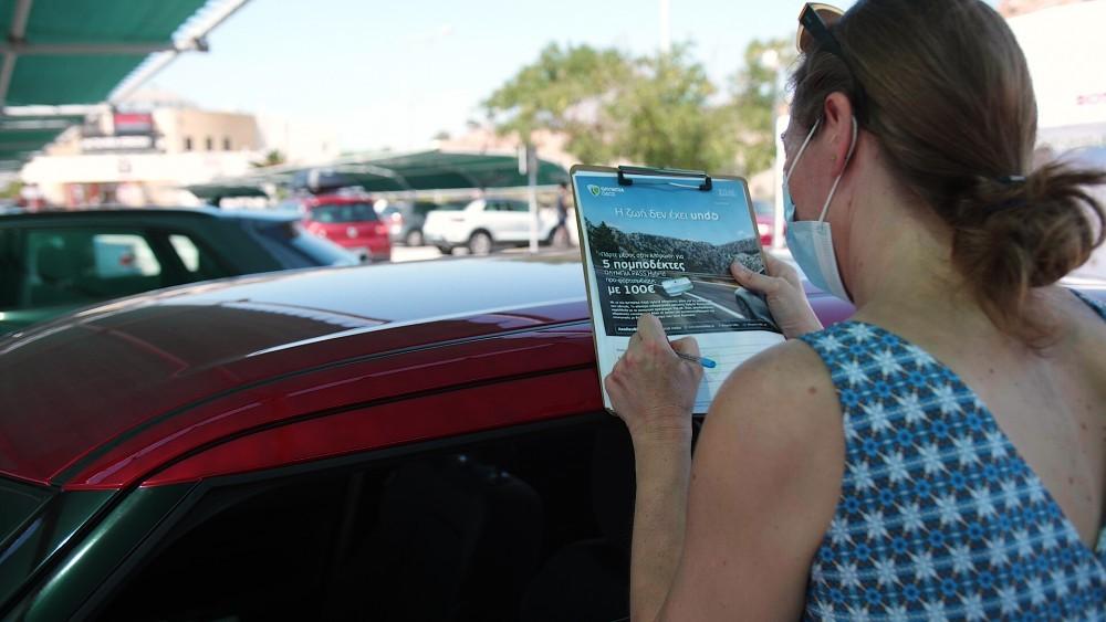 Οδική ασφάλεια: Τέσσερις επικίνδυνες συνήθειες στο ταξίδι!