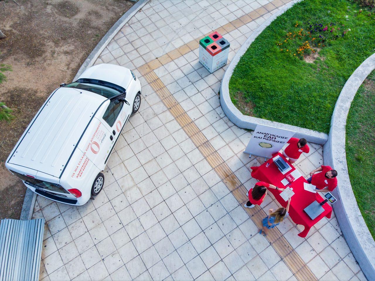 Σε πλατεία πρότυπο για την ανακύκλωση μετατρέπεται το Γκάζι