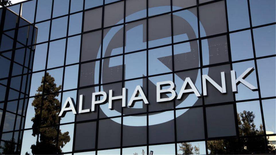Η Moody's αναβαθμίζει τις προοπτικές της Alpha Bank Ρουμανίας σε θετικές