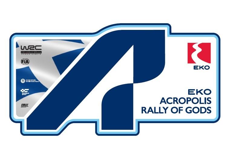 EKO ACROPOLIS RALLY: Η δική μας διαδρομή είναι πάλι εδώ!