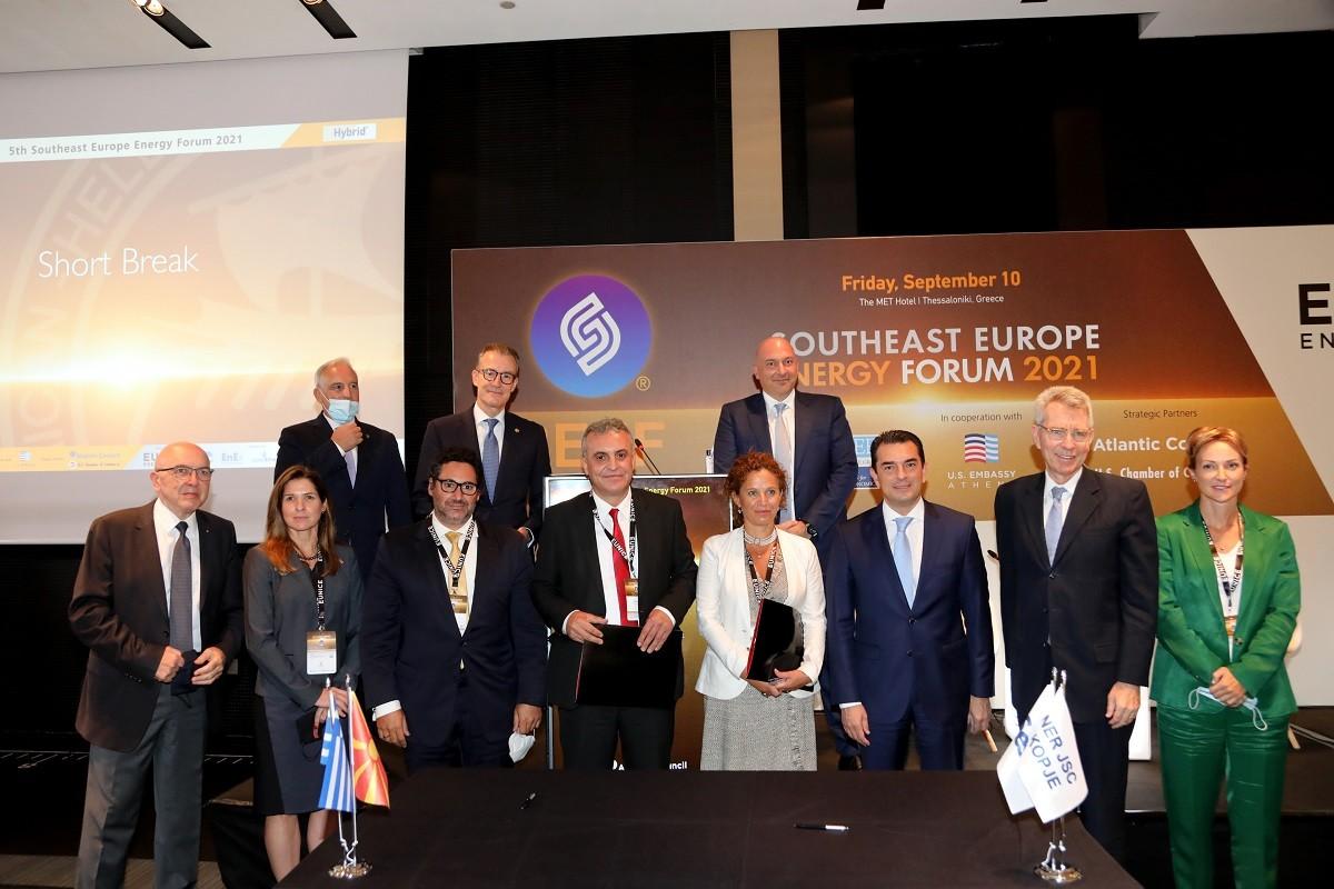 ΔΕΣΦΑ- NER JSC SKOPJE: Συμφωνία για τον τον αγωγό φυσικού αερίου Ελλάδας - Β. Μακεδόνιας