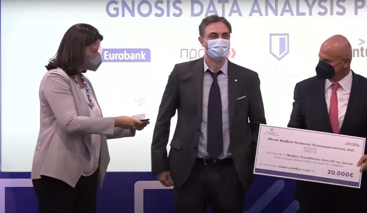 Eurobank: Στηρίζει το Εθνικό Μητρώο Νεοφυών Επιχειρήσεων Elevate Greece