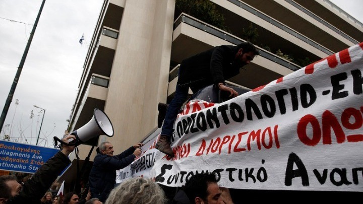 ΟΛΜΕ: Απεργία-αποχή για τους δασκάλους στα υπό κατάληψη σχολεία
